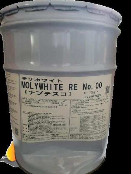 Molywhite-RE-00-16-kg